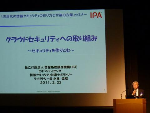f:id:uenoshuichi:20110222160408j:image
