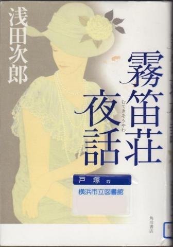 f:id:uenoshuichi:20110224184832j:image