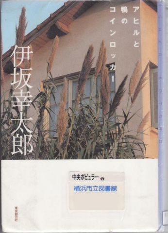 f:id:uenoshuichi:20110226155452j:image