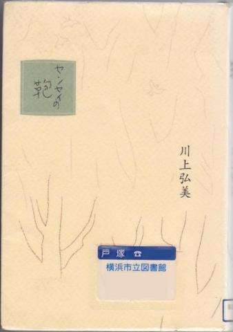f:id:uenoshuichi:20110227173256j:image