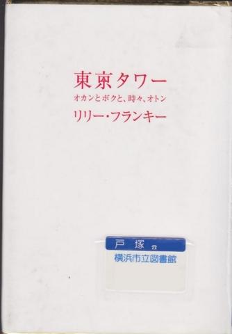 f:id:uenoshuichi:20110304225703j:image