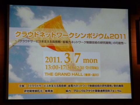 f:id:uenoshuichi:20110307124122j:image