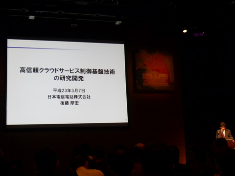 f:id:uenoshuichi:20110307140108j:image