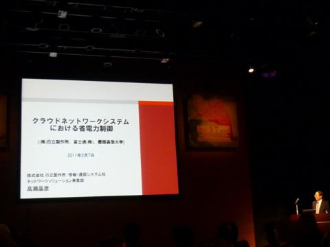 f:id:uenoshuichi:20110307144245j:image