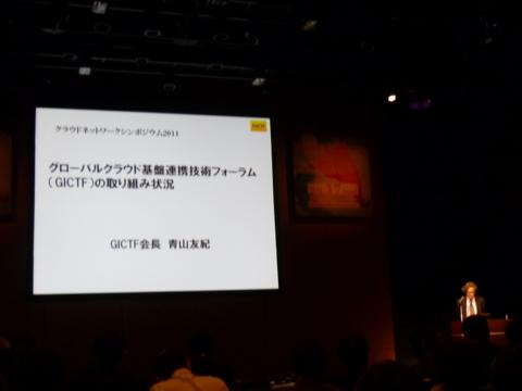 f:id:uenoshuichi:20110307150744j:image