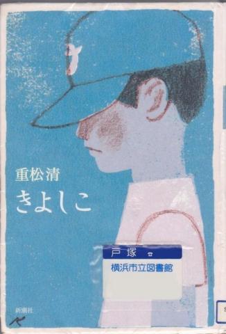 f:id:uenoshuichi:20110308163002j:image