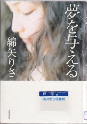 f:id:uenoshuichi:20110312144959j:image