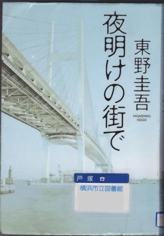 f:id:uenoshuichi:20110319170013j:image