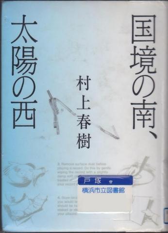 f:id:uenoshuichi:20110321201801j:image