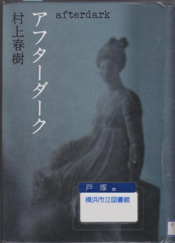 f:id:uenoshuichi:20110323101804j:image