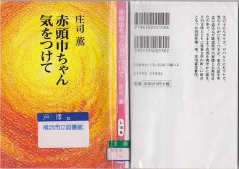 f:id:uenoshuichi:20110325160312j:image