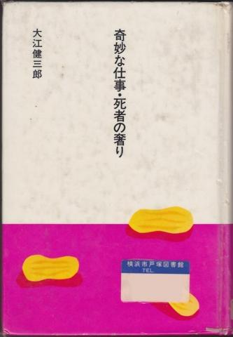 f:id:uenoshuichi:20110329214327j:image