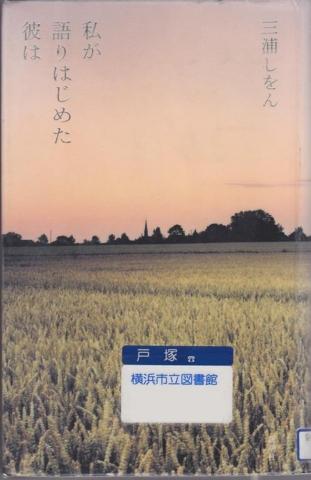 f:id:uenoshuichi:20110401133251j:image