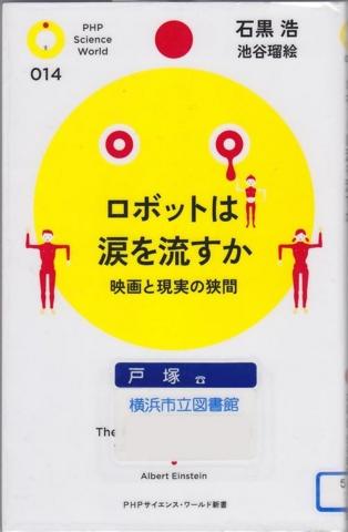 f:id:uenoshuichi:20110404174457j:image