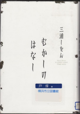 f:id:uenoshuichi:20110406190518j:image