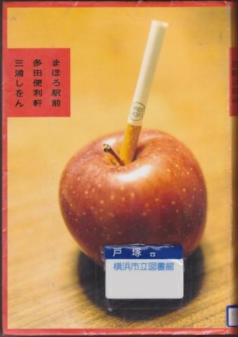 f:id:uenoshuichi:20110408190150j:image