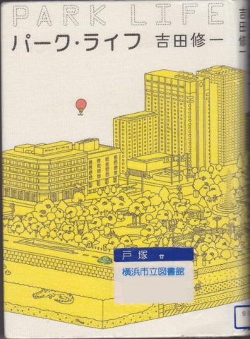 f:id:uenoshuichi:20110410070520j:image