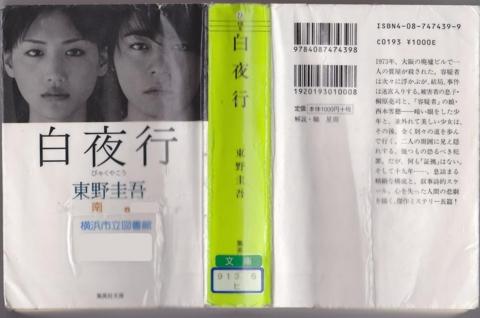 f:id:uenoshuichi:20110419114131j:image