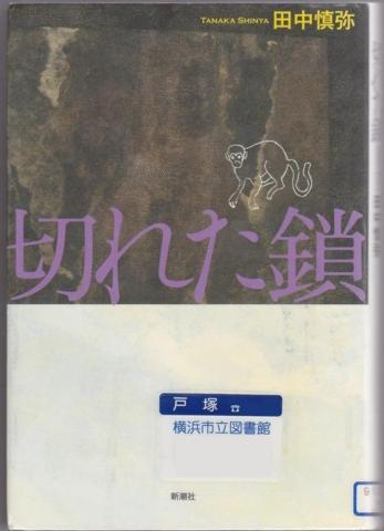 f:id:uenoshuichi:20110421114657j:image