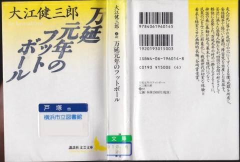 f:id:uenoshuichi:20110501201755j:image