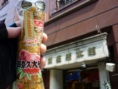 f:id:uenoshuichi:20110504133304j:image