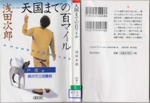 f:id:uenoshuichi:20110505205002j:image