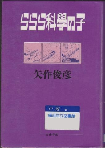 f:id:uenoshuichi:20110510215708j:image