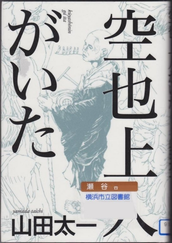 f:id:uenoshuichi:20110512093455j:image