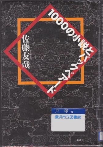 f:id:uenoshuichi:20110515075421j:image