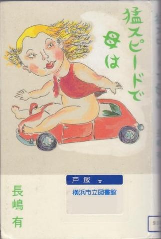 f:id:uenoshuichi:20110516140607j:image