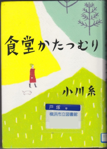 f:id:uenoshuichi:20110523211407j:image