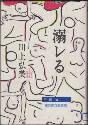 f:id:uenoshuichi:20110524222917j:image