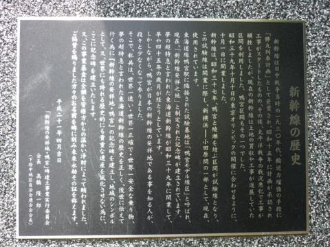 f:id:uenoshuichi:20110525114641j:image