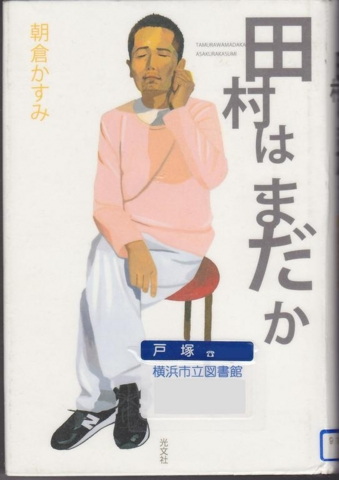 f:id:uenoshuichi:20110526204237j:image