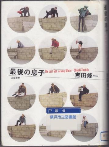 f:id:uenoshuichi:20110601084146j:image
