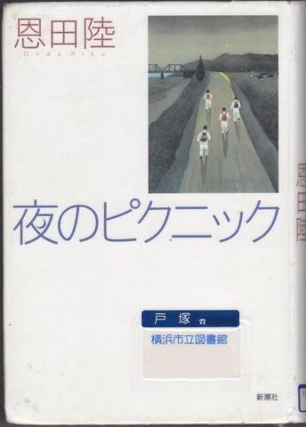f:id:uenoshuichi:20110612121503j:image