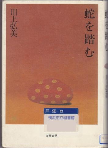 f:id:uenoshuichi:20110624151656j:image