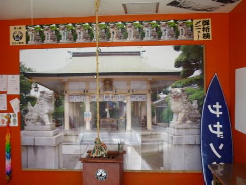 f:id:uenoshuichi:20110625113112j:image