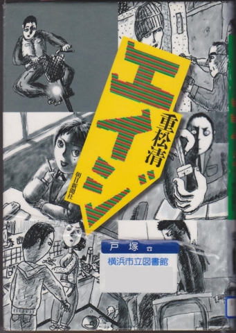 f:id:uenoshuichi:20110702070806j:image