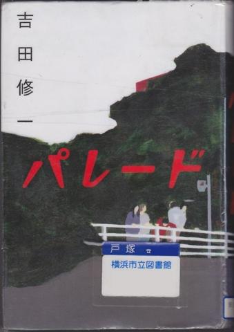 f:id:uenoshuichi:20110707202346j:image