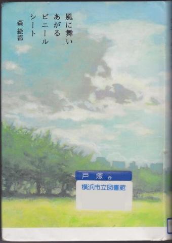 f:id:uenoshuichi:20110715202250j:image