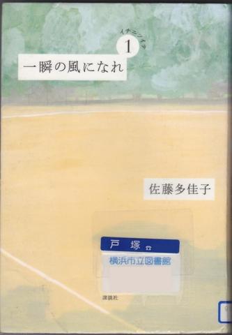 f:id:uenoshuichi:20110717214531j:image