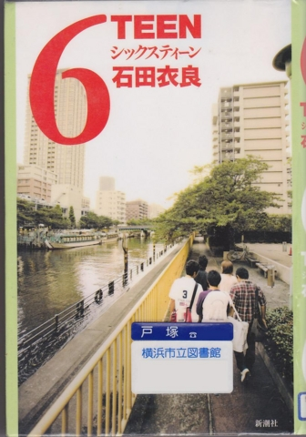 f:id:uenoshuichi:20110724160630j:image