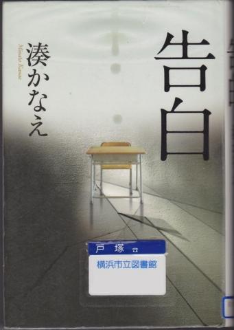 f:id:uenoshuichi:20110726193809j:image