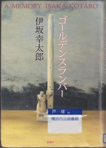 f:id:uenoshuichi:20110810183015j:image