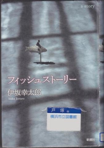 f:id:uenoshuichi:20110815134635j:image