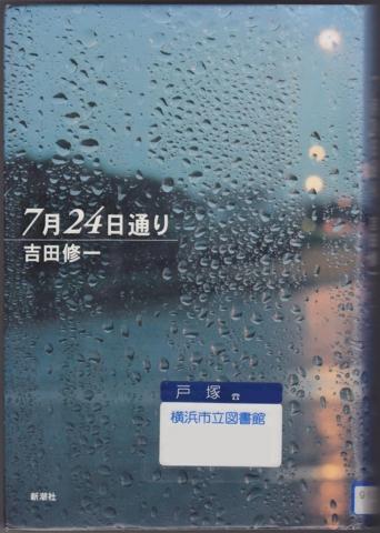 f:id:uenoshuichi:20110821112912j:image