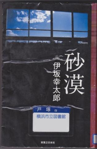 f:id:uenoshuichi:20110825231702j:image