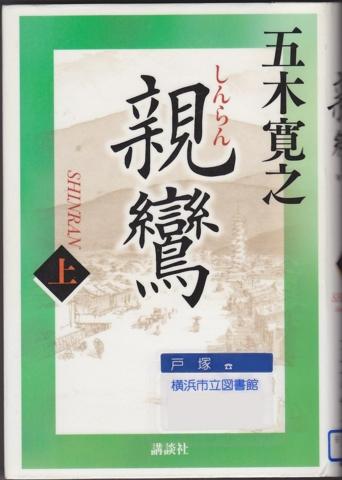 f:id:uenoshuichi:20110828203852j:image