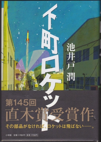 f:id:uenoshuichi:20110902195516j:image